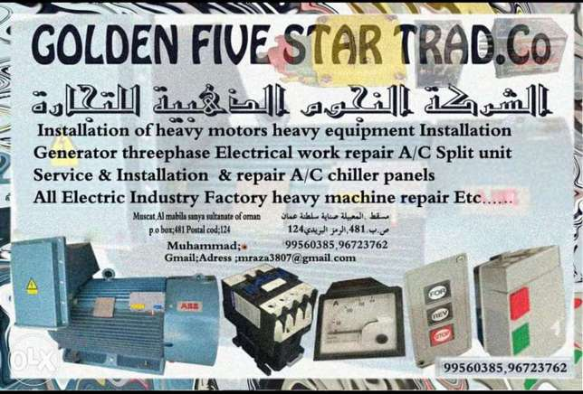 Electronic & Ac sarvice & Repairs installeation 24 hours