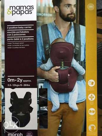 Baby carrier -2 positions-