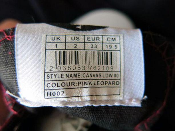 WYPRZEDAŻ 2 x Buty,tenisówki, trampki Dunlop Canvas Low