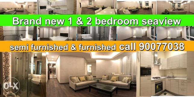 1 and 2 bedrooms semi & fully furnished seaview in sharq