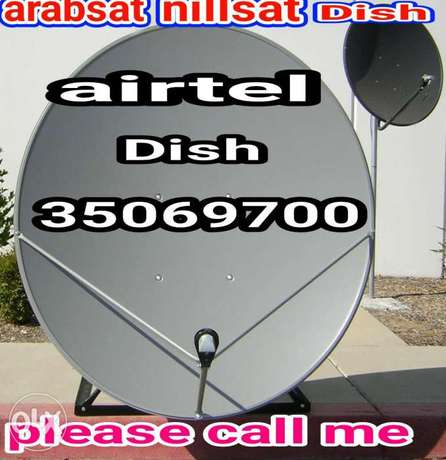 arabsat nillsate osn airtel dish and sat up box for sell,shipping