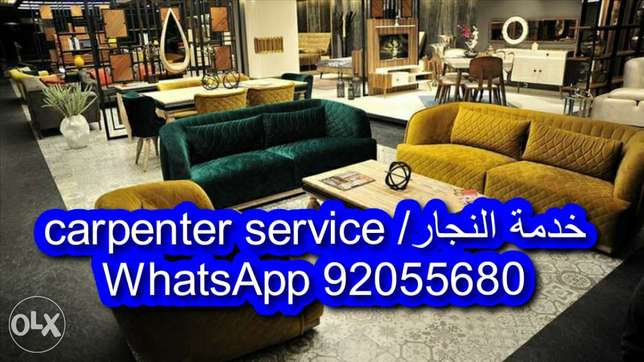 Carpenter and curtains fixing service