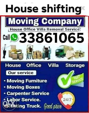 Reall Movers & packers