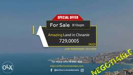IMPECCABLE Land in Chnaniir with PANORAMIC SEA VIEWأرض في شننعير٨١٠ م٢