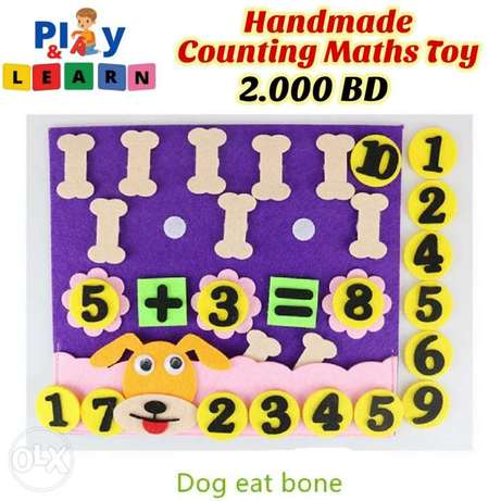 Handmade Counting Maths Toy