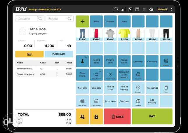 Accounts Inventory Software Development CRM Sales Purchase - Customize