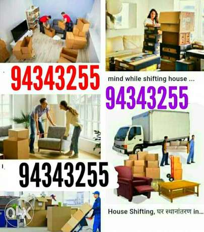 Best services house shifting الخوض -  1