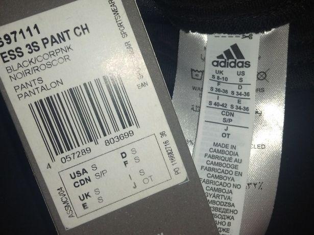 Damskie spodnie Adidas essentials 3stripes ess 3s 36 dresy
