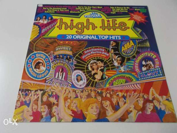 high life 20 top hits vinyl lp