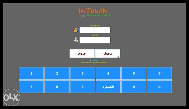in touch sales