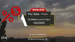 PRIME LOCATION Land at The Entrance of Fakra Club أرض في فقرا ٦١٠ م ٢