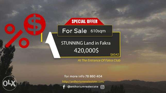 PRIME LOCATION Land inside Fakra Club أرض في فقرا ٦١٠ م ٢