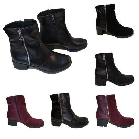 277041acb Распродажа! Акция -11%скидка!36-44!Женские ботинки больших размеров ...