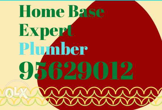 For the arrangement of plumbing in your home and your office we are he
