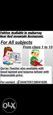 Tuition Available in Muharraq with Reasonable price.