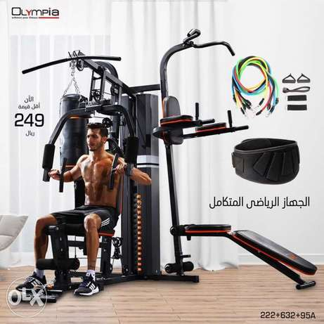 New arrival 70kg weight stack homegym RO 249.00 free delivery.