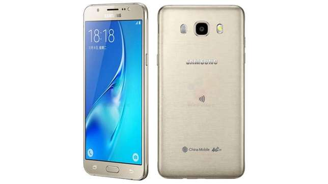 New Samsung Galaxy J5 2016 Version with one year warranty Nairobi CBD - image 1