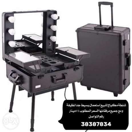 makeup case table with light طاولة مكياج