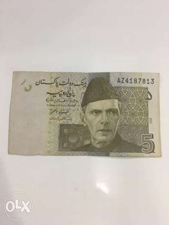 5 rupees old