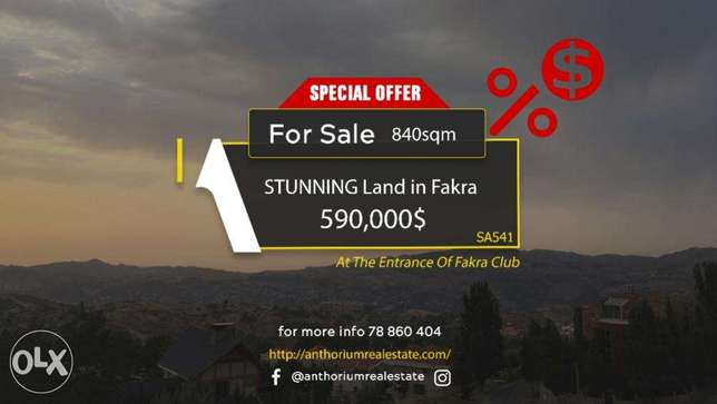 PRIME LOCATION Land at the entrance of Fakra Club أرض في فقرا ٨٤٠ م ٢