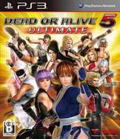 Dead or Alive 5 Ps3 Game