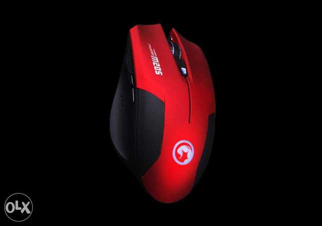 CompuBoutique Marvo Scorpion Thunder Gaming Mouse In Black M205