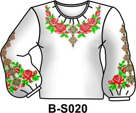 Заготовка для вишивання жіночої сорочки нитками або бісером. Барвиста  Тернопіль - зображення 1 0a320b2ff1bc3