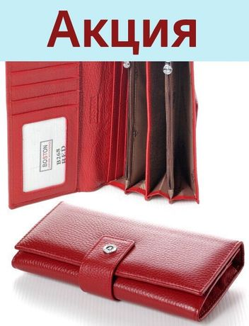 3b02a8382731 Женский кожаный кошелек Boston B268 RED натуральная кожа из турция.. Киев -  изображение 1