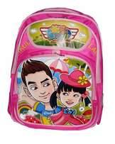 Kids School Bag 16 Inches