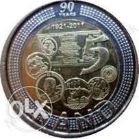 Circulated R5 90th Anniversary