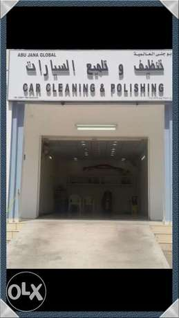 car polishing and cleaning