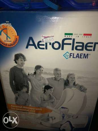 nebulizer for sale new never used