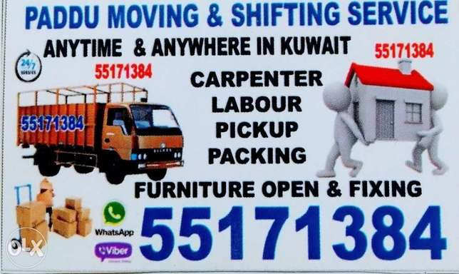 Paddu moving and shifiting servicesweare providing