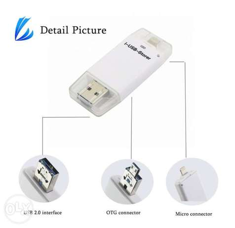 Multi-functional USB 128GB Dhahran - image 2