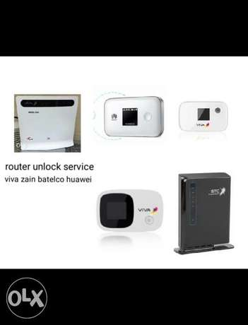 unlock your router for 3 bd service charge