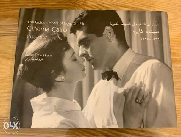 The golden years of Egyptian film