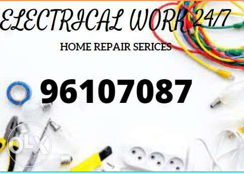 We have the expert and best electrician about electric works and fiery