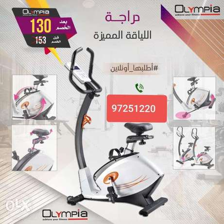 Magnetic upright bike with 8 level resistance - RO 130.00