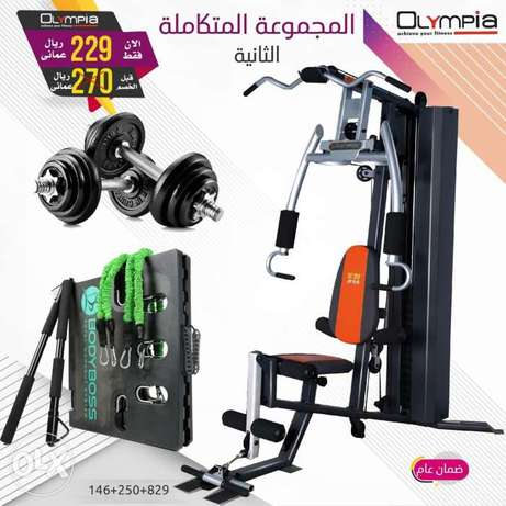 20kg dumbbell set with 70kg weight stack gym and body body boss offer.
