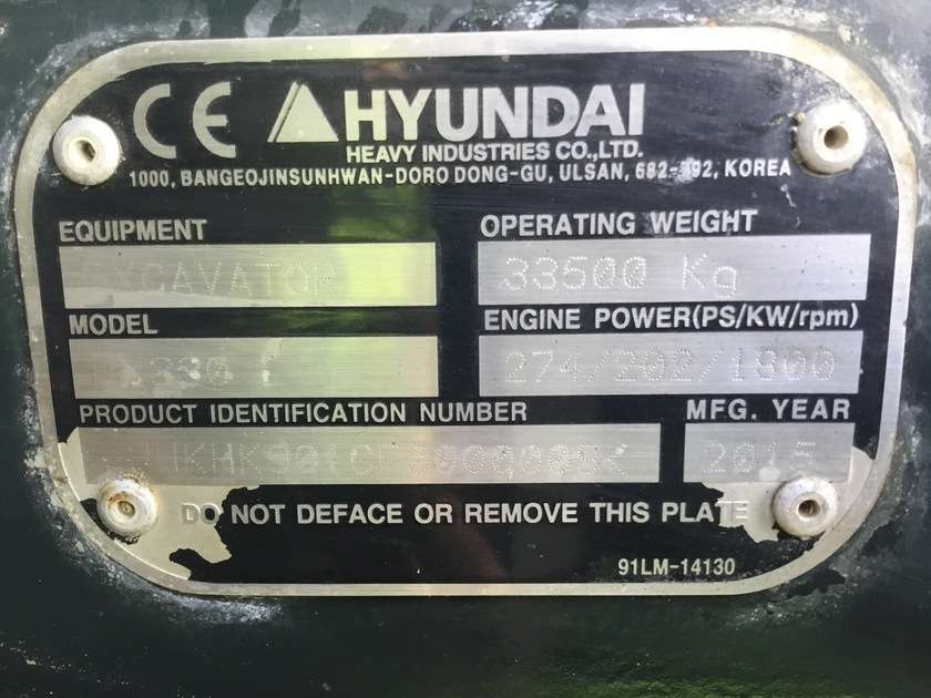 Hyundai HX330L - 2015 - image 5