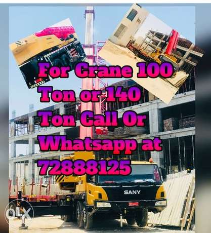 100 Ton Or 140 Ton Cranes Are Available In Duqum