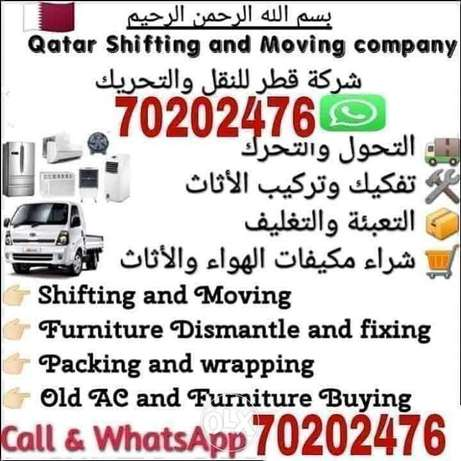 Moving shifting truck pick-up Carpenter Labor service any time