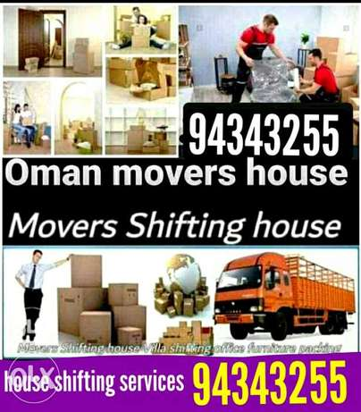 Best services house shifting نزوى -  1