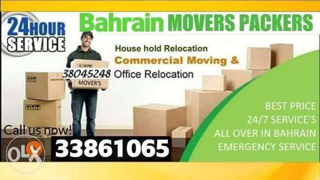 United Movers & packers