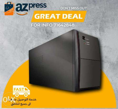UPS Power Link 1500VA / 720W For Gaming Computer / PS4 / TV