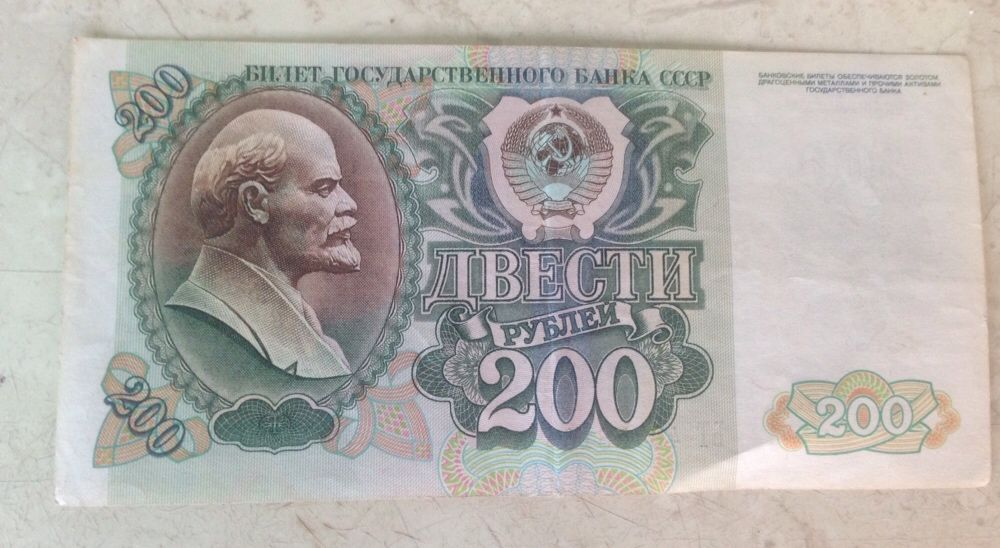 600 гривен в рубли [PUNIQRANDLINE-(au-dating-names.txt) 47