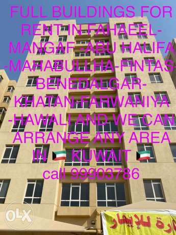 full villa for rent in mangaf area company only المنقف -  3