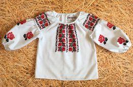 Для Дівчинки - Дитячий одяг - OLX.ua 0518d9a3df639