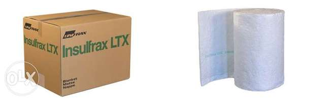 Unifrax Insulfrax Insulation blanket are available