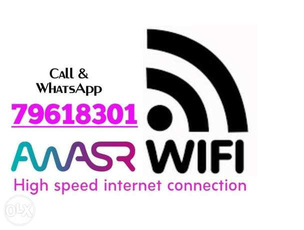 Awasr WiFi Fiber internet connection available. Kindly contact us